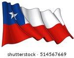 vector illustration of a waving ... | Shutterstock .eps vector #514567669
