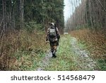 man the hunter goes through the ... | Shutterstock . vector #514568479