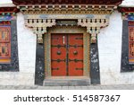 The Front Facade And Doorway Of ...