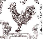 steampunk card. retro... | Shutterstock .eps vector #514616875