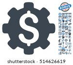 industrial capital icon with... | Shutterstock .eps vector #514626619