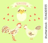 greeting card template with new ... | Shutterstock .eps vector #514630555