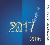 new year 2017 the end 2016 gold ... | Shutterstock .eps vector #514632739