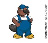 cartoon beaver builder. vector... | Shutterstock .eps vector #514678909