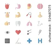 health and medical icons. | Shutterstock .eps vector #514687075
