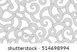 decorative abstract vector... | Shutterstock .eps vector #514698994