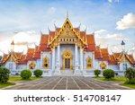 benchamabophit temple in... | Shutterstock . vector #514708147