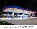 the lighting blurred in gas... | Shutterstock . vector #514711195
