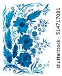 stylized flowers | Shutterstock . vector #514717081