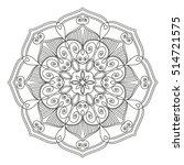 mandala  vector mandala  floral ... | Shutterstock .eps vector #514721575
