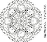 mandala  vector mandala  floral ... | Shutterstock .eps vector #514721581