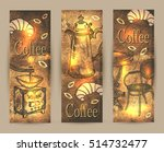 coffee. banner. set | Shutterstock .eps vector #514732477