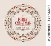 vector round christmas frame...   Shutterstock .eps vector #514733344
