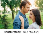 young  couple dating and... | Shutterstock . vector #514758514