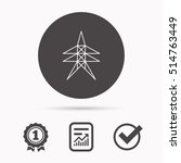 electricity station icon. power ... | Shutterstock .eps vector #514763449