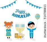 greeting card of happy hanukkah.... | Shutterstock .eps vector #514788811