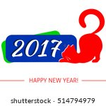 creative text 2017 with cat... | Shutterstock .eps vector #514794979