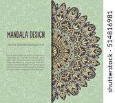 tribal mandala design set.... | Shutterstock .eps vector #514816981