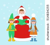 christmas carols singers on the ... | Shutterstock .eps vector #514834255