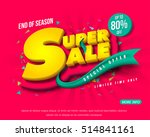 sale banner template design ... | Shutterstock .eps vector #514841161