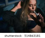 close up of vaping young girl... | Shutterstock . vector #514863181