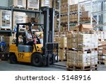 pallet truck working at the... | Shutterstock . vector #5148916