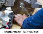 closeup cutting process of... | Shutterstock . vector #514900555