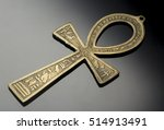 Egyptian Symbol Of Life Ankh O...