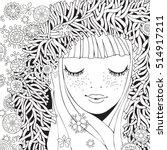 girl in a knitted fluffy hood....   Shutterstock .eps vector #514917211