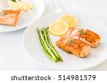 grilled salmon steak on the... | Shutterstock . vector #514981579