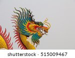 dragon status in nakornsawan... | Shutterstock . vector #515009467