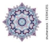 decorative arabic round lace... | Shutterstock .eps vector #515041351