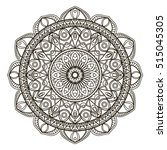 mandala. ethnic decorative... | Shutterstock .eps vector #515045305