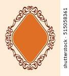 frames .vintage vector.well... | Shutterstock .eps vector #515058361