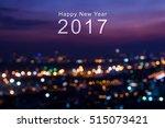 happy new year 2017 happy new...   Shutterstock . vector #515073421