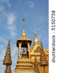 the kings palace in bangkok   Shutterstock . vector #5150758