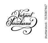 vasant panchami handwritten ink ... | Shutterstock .eps vector #515087467