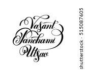 vasant panchami utsav... | Shutterstock .eps vector #515087605