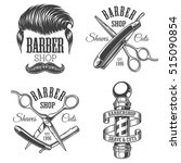 Set Of Vintage Barbershop...