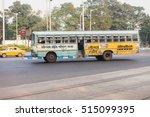 kolkata  india   22 oct 2016  a ... | Shutterstock . vector #515099395