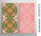 vertical seamless patterns set  ... | Shutterstock .eps vector #515107171