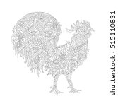 vector illustration of rooster  ... | Shutterstock .eps vector #515110831