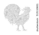 vector illustration of rooster  ... | Shutterstock .eps vector #515110831