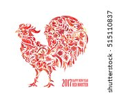 vector red rooster for the... | Shutterstock .eps vector #515110837