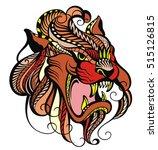 lion illustration   Shutterstock .eps vector #515126815