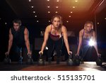 young muscular athletes doing... | Shutterstock . vector #515135701