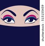 face in burqa. vector muslim... | Shutterstock .eps vector #515155459
