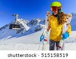 smiling girl standing with ski... | Shutterstock . vector #515158519