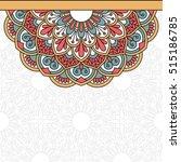 invitation card with mandala. | Shutterstock .eps vector #515186785