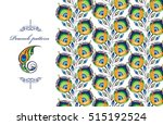 pattern with peacock feathers | Shutterstock .eps vector #515192524
